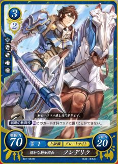 50 Best Fire Emblem Cipher cards images in 2016   Fire