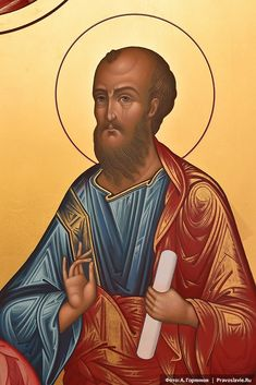 Paul The Apostle, Gold Leaf Art, Russian Icons, Archangel Michael, Art Icon, Orthodox Icons, Saints, Creations, Christian