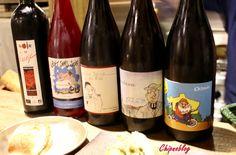 自然派ワインとおいしいお料理 @sanze | chip no blog