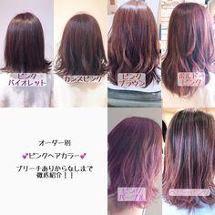 Purple Hair, Haircuts, Hair Color, Long Hair Styles, Beauty, Instagram, Haircolor, Violet Hair, Hair Cuts