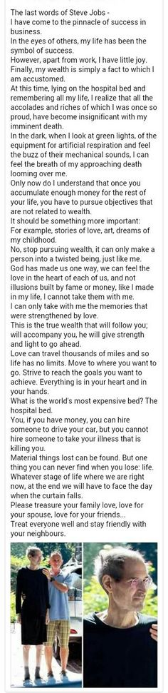 @an772233 #Believe #God gave him this as he wrote, if in fact these are his or whoever wrote them, they seem experienced on the matter .  Awesome and #factful statement..so true, #totally believe God gave him this as he wrote.  And at his #final #realization,  he confessed genuinely if not before, nonpublical how he felt about life, only #God knows the #heart-but at his absolute last words before he slipped away, witnesses that surrounded him said although brief those words were:  #Wow....oh…
