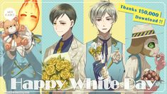 Hotel Games, White Day, Illustrations And Posters, Shoujo, Anime Art, Character Design, Manga, Artworks, Sleeve