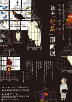 中川学 - Google 検索