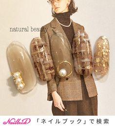 Gucci Nails, Nail Trends, Japanese Art, Nail Colors, Nail Designs, Pearl Earrings, Pretty, Beauty, Nail Nail