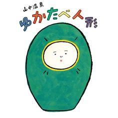 from 金沢(岩本) – 6 - 田中聡美デザインからみる金沢 3久しぶりにまた田中聡美デザインのいろいろ、ご紹介いたします。 | dacapo (ダカーポ) the web-magazine