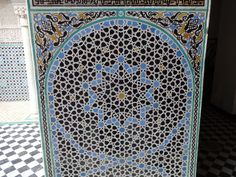 Tiled panel in the Medersa el-Attarine