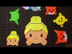 【ツムツム折り紙】シンデレラの作り方 ズートピア How to make Origami Disney Cinderella