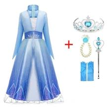 Cosplay Outfits, Cosplay Costumes, Cheap Dresses, Girls Dresses, Easy Hairstyle Video, Makeup Kit For Kids, Girls Frock Design, Elsa Dress, Disney Princess Dresses