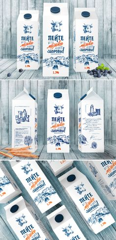 Milk packaging design Дизайн молока #packaging #zurashvili #typography #identity #milk #colorful #packaging #graphicdesign #siberia #letters #creative #product #photo #drinks #cow #health