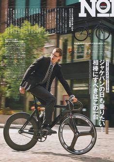 Get Into Shape: Bike To Work