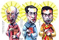 Τρεις φωστήρες για το #Μακεδονικο ζήτημα