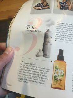 Sprays, Mousse, Personalized Items, Beauty, Beauty Illustration