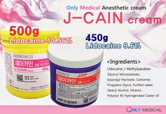 Only Medical 온리메디칼: Only Medical Anesthetic Cream (J-CAIN Cream 450g/ ...