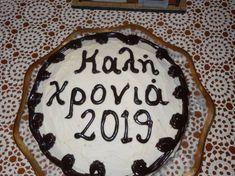 Αφράτη βασιλόπιτα * κέικ πορτοκαλιού! Pie, Desserts, Food, Torte, Tailgate Desserts, Cake, Deserts, Fruit Cakes, Essen