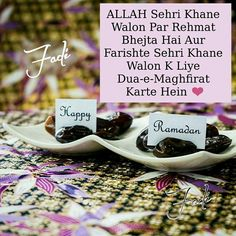 Ramazan Mubarak, Ramadan, Place Cards, Place Card Holders, Happy, Ser Feliz, Being Happy