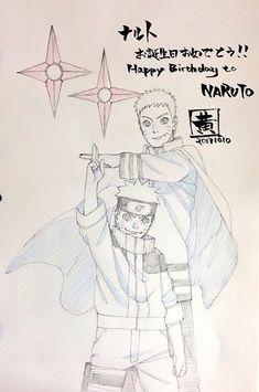 Naruto pequeño y Naruto grande😂😂 Naruto Uzumaki, Anime Naruto, Naruto Fan Art, Sarada Uchiha, Naruto Oc, Naruhina, Hinata, Naruto Drawings, Naruto Sketch