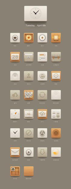 自然木紋 icon設計 | MyDesy 淘靈感