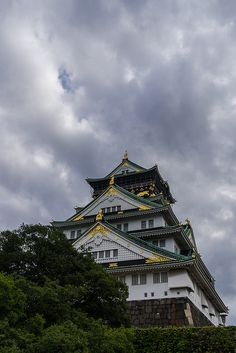 Osaka Castle ,Japan| Flickr - Photo Sharing!
