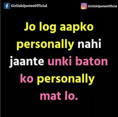 Love Hurts Quotes, Hurt Quotes, Life Quotes, Sassy Quotes, Girly Quotes, Funny Quotes, Funny Memes, Desi Quotes, Hindi Quotes