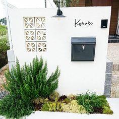 Outdoor Pavers, Backyard Patio, Backyard Landscaping, Industrial Office Design, Door Gate Design, Gate House, Decor Crafts, Home Decor, Interior Exterior