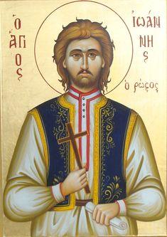 Neo, Byzantine Icons, Orthodox Icons, Saints, Movies, Movie Posters, Films, Film Poster, Cinema
