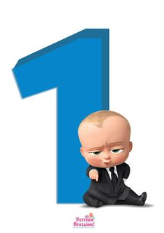 97 Best Baby Boss Images Boss Baby Boss Birthday Boss