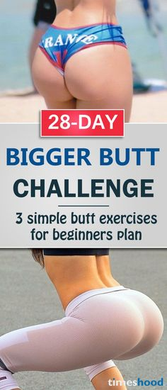Workout Challenge - Want rounded beautiful bigger butt? If you feel that you have a small butt, then try these 3 exercises to get bigger butt within 4 weeks. These exercise for bigger butt are easy to do and help in weight loss too. Easy Workouts, At Home Workouts, Weekly Workout Schedule, Butt Challenges, Workout Plan For Women, Workout Plans, Weight Loss Workout Plan, Workout Challenge, Workout Routines