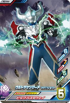Fusion Card, Kamen Rider, Power Rangers, Cover Art, Iphone Wallpaper, Joker, Princess, Heart, Artwork