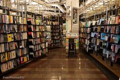 Save the St. Marks Bookstore