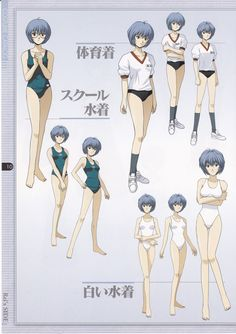 go : Photo Neon Genesis Evangelion, Character Sheet, Character Design, Drawing Female Body, Rei Ayanami, Old Anime, Manga, Girl Cartoon, Anime Naruto