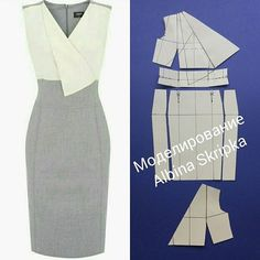 Bodycon dress pattern