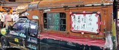 Auto in Bangkok Chinatown Thailand, Bangkok, Van, Vans, Taekook