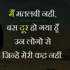 Z Life Is Full Of Selfish And Self Centered People Shayri