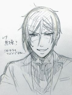 Image via We Heart It https://weheartit.com/entry/157943782 #blackbutler #drawing #kuroshitsuji #sketch #sebastianmichaelis