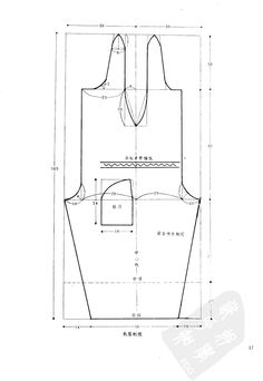 Chinese method of pattern making - overall