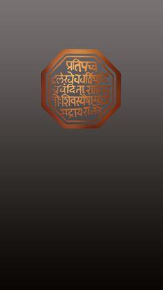 Raje Shivaji Maharaj Wallpaper HD Full Size Download | Shivaji ...