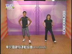 健身減重~中高齡樂活運動 - YouTube