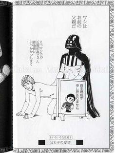 Japanese pritns sex position book, nude czech girls feet