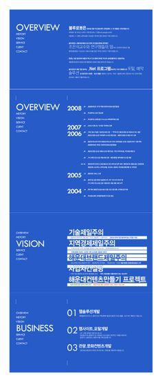 200808_블루로봇
