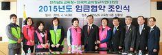 전남도교육청, 학교비정규직연대회의와 임금협약 체결