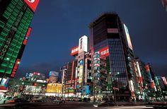 Akihabara. Tokyo