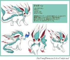 Ori Eevee Dragon I WANT THIS ONE TOO!!