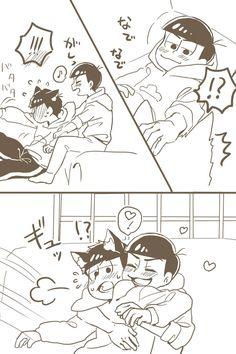 【カラ一漫画】『幸せの時間』(六つ子松)