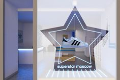 superfuture :: supernews :: moscow: superstar moscow store opening