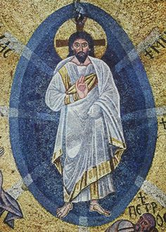 Byzantine, from the Monastery of Saint Catherine, Mount Sinai, Egypt. Apse Mosaic with The Transfiguration (detail), 549-64 A.D. ©ARTstor.