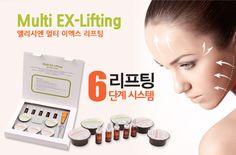 Elysien Multy EX-Lifting