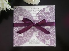 homemade wedding invitations | ... and silver wedding invitations | Reference For Wedding Decoration