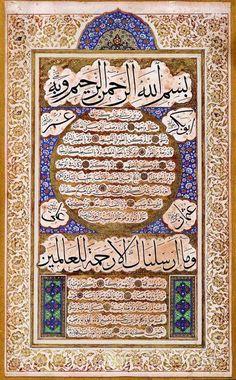 © Seyyid Mehmed Bayezid Dede - Hilye-i Şerîf Arabic Calligraphy Art, Arabic Art, Caligraphy, Islamic World, Islamic Art, Literary Genre, Islamic Pictures, Arabesque, Art Forms