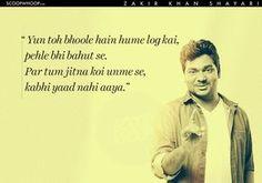 Poetry Hindi, Poetry Quotes In Urdu, Hindi Quotes, Qoutes, Hindi Shayari Love, Romantic Shayari, John Elia Poetry, Dear Zindagi, Beautiful Poetry