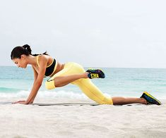 Work your abs, arms and butt with the Rocking Raise exercise. Build it into your workout for flat abs in 2 weeks.
